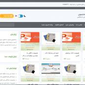 معرفی سایت فایل های دانشجوئی